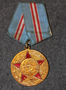 CCCP Jubilee Medal; 50 Years of the Armed Forces of the USSR