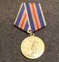CCCP Medal; In Commemoration of the 250th Anniversary of Leningrad