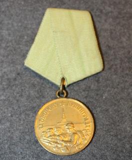 CCCP mitali: Leningradin puolustuksen muistomitali