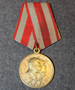CCCP Medal: 30 Years of the Soviet Army and Navy