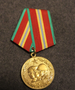 CCCP Medal: 70 Years of the Armed Forces of the USSR