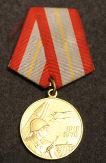 CCCP mitali: 60 vuotta nevostoliiton asevoimat