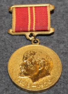 CCCP mitali: Leninin syntymän 100v muistolle. Sotilaalle annettu.