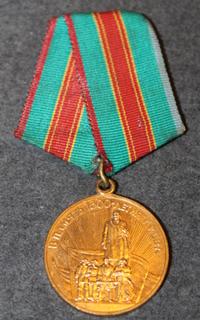 CCCP mitali: Kiovan 1500v muistolle.