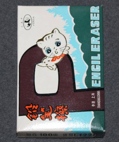 1970 luvun pyyhekumeja, niitä tuoksuvia, Panda merkki. 100kpl laatikko.
