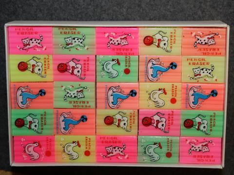 1970 luvun pyyhekumi, tuoksuva, Panda merkki.