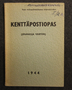 Field Post manual, Finnish Army 1944