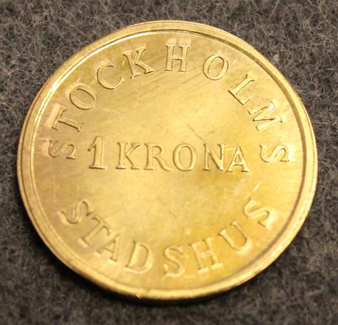 Stockholms Stads Stadshus, Kaupungintalo, 1 krona