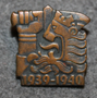 Finnish Winter war, brothers-in arms badge.