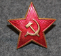 CCCP, red star, cockade.
