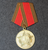 Russian Medal: Sixty Years jubilee of Victory in the Great Patriotic War 1941–1945