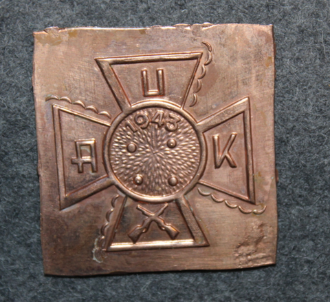 AUK 1943, NCO school, graduation badge base plate.