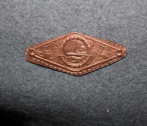 Hämeenmaa 1926, Finnish navy, wristlet base plate.
