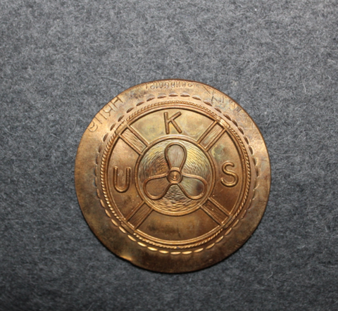UKS,  Finnish navy, school badge base plate.