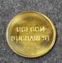 Ucecom Bucuresti. Romanialainen poletti.