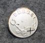 De Danske Skytte-, Gymnastik- og Idrætsforeninger, 15,5mm