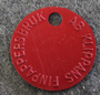 Klippans Finpappersbruk, paperitehdas, red