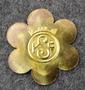 KSF Konsumentföreningen Stockholm 33mm. Osuuskunnan rahake