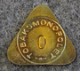 Tobaksmonopolet, Swedish government tobacco monopoly. 0, brass