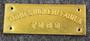 Tobo Snickerifabrik, Tobo. Puusepäntehdas.