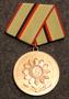 DDR Verdienstmedaille der Organe des Ministeriums des Innern, East German medal. Bronze