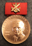 DDR, Ernst-Schneller-Medaille, East German medal. Bronze
