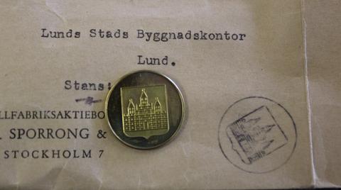 Lunds Stads Byggnadskontor