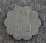 Manufakturaktiebolaget i Malmö, MAB, Alkuperäinen logo, 23mm