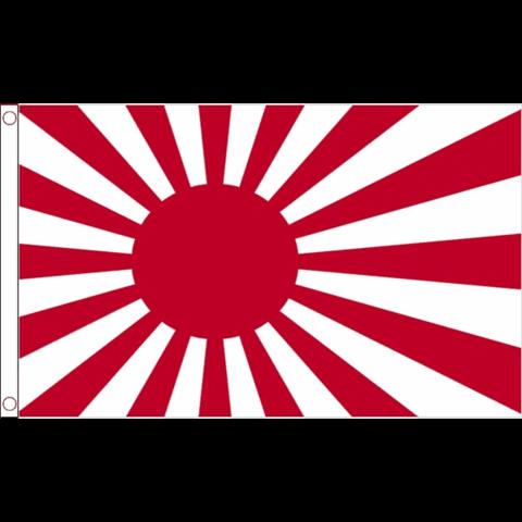 WW2 lippu: Japanin keisarillinen laivasto