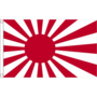 WW2 flag: Imperial Japanese Navy