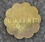 Hellekis Cement fabrik, sementin valmistaja.