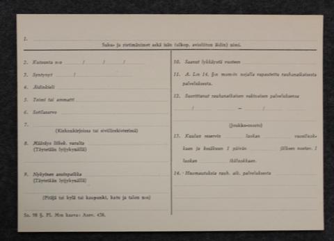 Armeijan kutsuntakortti, sotien aikainen, kirjoittamaton.