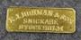 A.J. Bohman & Son Snickare Stockholm, puuseppä