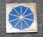Umbrella Corporation. VIIMEINEN