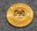 AB Cloetta, karamelli / suklaatehdas, 16mm kullattu