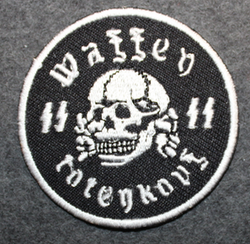 Waffen SS totenkopf, 50mm sew on patch