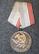 CCCP, Neuvostoliiton työn veteraani