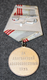 CCCP Medal; Veteran of the labour
