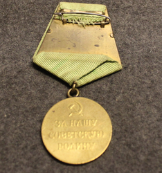CCCP Medal: For the Defence of Leningrad