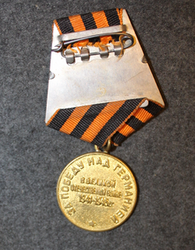 CCCP Medal: For the Victory Over Germany in the Great Patriotic War 1941–1945