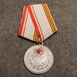 CCCP Medal: Veteran of the Armed Forces of the USSR