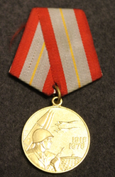 CCCP Medal: 60 Years of the Armed Forces of the USSR