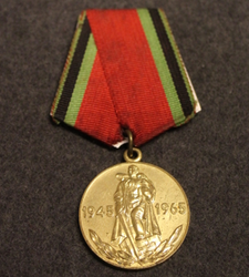 CCCP Medal: Twenty Years of Victory in the Great Patriotic War 1941–1945