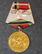 CCCP mitali: Suuren isänmaallisen sodan 1941-1945 voitonmitali 20v