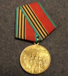 CCCP Medal: Forty Years of Victory in the Great Patriotic War 1941–1945