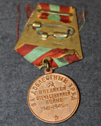 CCCP Medal: For Valiant Labour in the Great Patriotic War 1941–1945