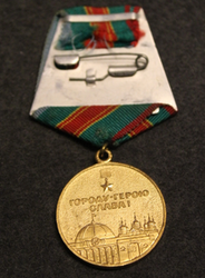 CCCP Medal: IIn Commemoration of the 1500th Anniversary of Kiev