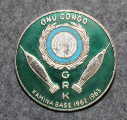 Onu Congo, GRK, Kamina Base 1962-1963. Swedish / United Nations Peacekeepers badge. OOS