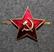 CCCP, punatähti kokardi.