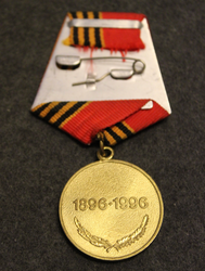 Russian Medal: Medal of Zhukov